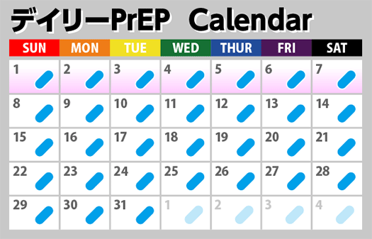 Daily PrEP Calendar